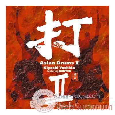 CD musique asiatique, Asian Drums II - PMR027
